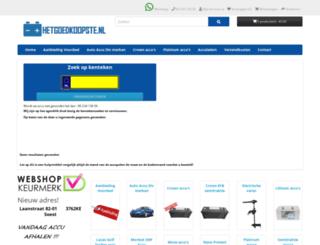 vanwees-online.nl screenshot