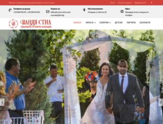 vanya-style.com screenshot