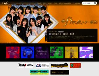 vap.co.jp screenshot