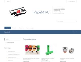 vape61.ru screenshot