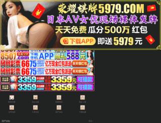 vapeituk.com screenshot