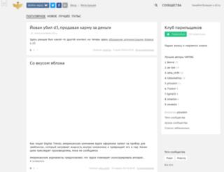 vaping.dirty.ru screenshot