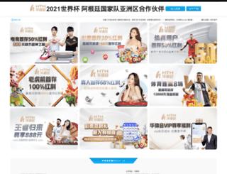 vapinggamers.com screenshot