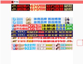 vaporclips.com screenshot