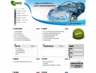 vaporisle.com screenshot