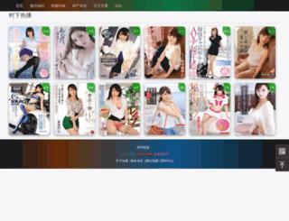 vaporizedstores.com screenshot