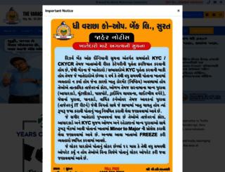 varachhabank.com screenshot