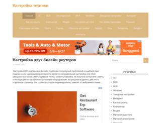 varebux.ru screenshot
