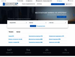 variant-nk.ru screenshot
