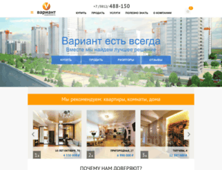 variant-omsk.ru screenshot