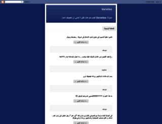 varieties66.blogspot.com screenshot