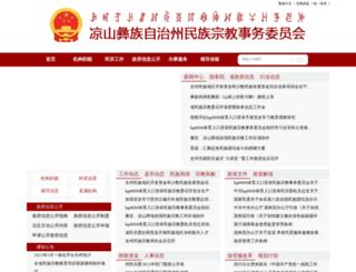 varimile.com screenshot