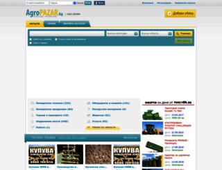 varna.agropazar.bg screenshot