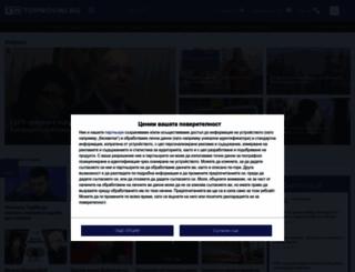 varna.topnovini.bg screenshot