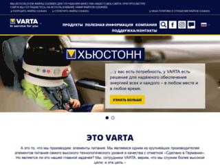 varta-consumer.ru screenshot