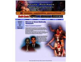 varunamultimedia.com screenshot