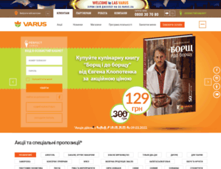 varus.ua screenshot