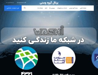 vas24.ir screenshot