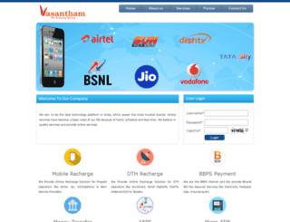 vasanthamrecharge.com screenshot