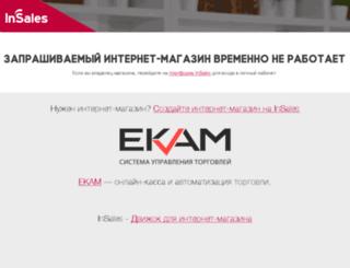 vasca.ru screenshot