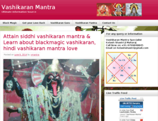 vashikaranamantra.com screenshot