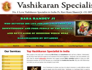vashikaranloveguru.com screenshot