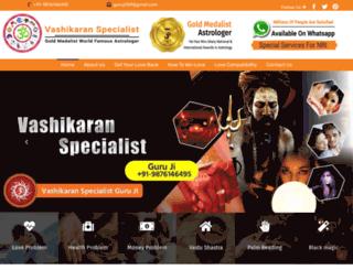 vashikaranspecialist.com screenshot