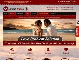 vashikarantantrikbaba.com screenshot