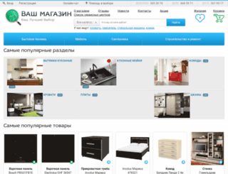 vashmagazin.by screenshot