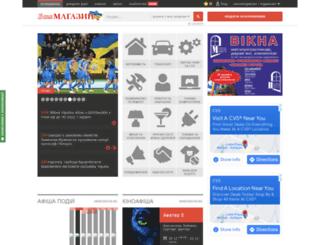 vashmagazin.ua screenshot