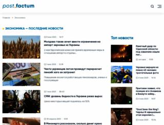 vashpin.com.ua screenshot