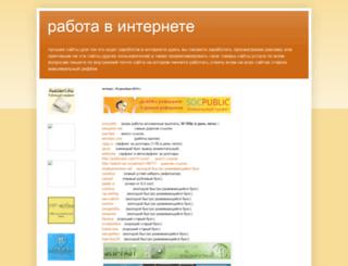 vashzarabotokok.blogspot.ru screenshot