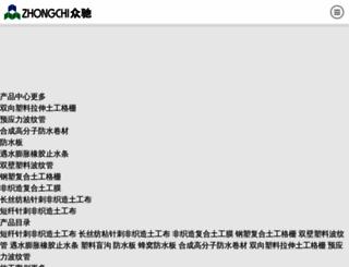vastraanjali.com screenshot