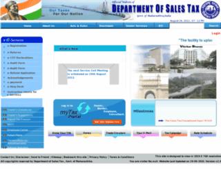vat.maharashtra.gov.in screenshot