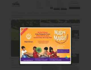 vatikagroup.com screenshot