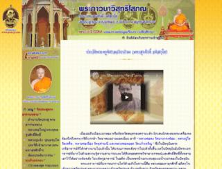 vatpradoo.com screenshot