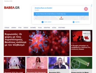 vavel.gr screenshot