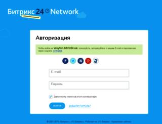 vavylon.bitrix24.ua screenshot
