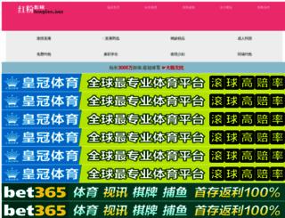 vaynap.com screenshot