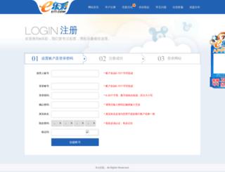 vazaban.com screenshot