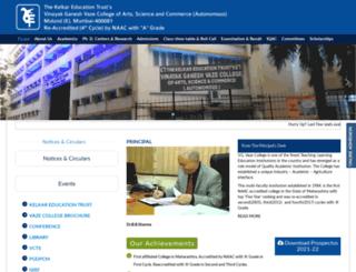 vazecollege.net screenshot
