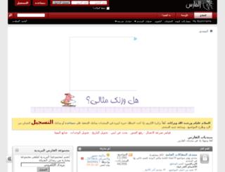 vb.alfaris.cc screenshot