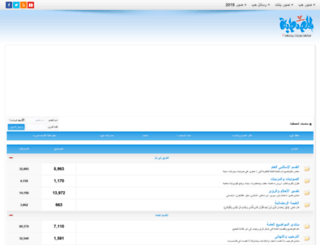 vb.almstbaa.com screenshot