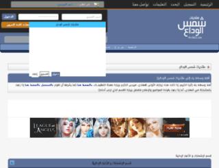 vb.bkt2.net screenshot