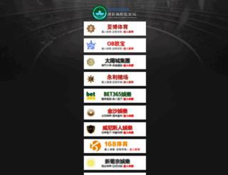 vb.mmum.net screenshot