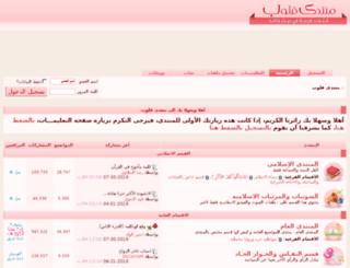 vb.qloob.com screenshot