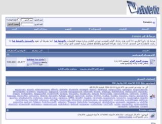 vb.school-109.com screenshot
