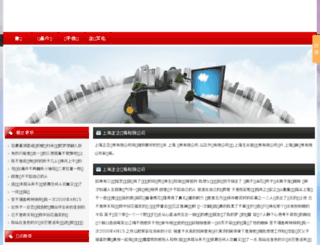 vbanking.cn screenshot