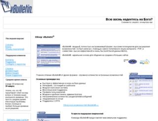 vbhelp.org screenshot