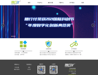 vbill.cn screenshot